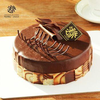 法派1855法式经典手工浓郁法芙娜巧克力慕斯生日蛋糕醇厚夹心网红纪念