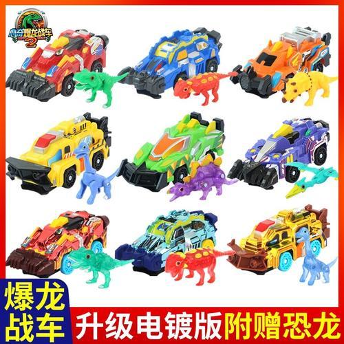 心奇暴龙战车新奇爆龙战车暴烈爆裂变形飞车恐龙蛋霸王龙玩具男孩
