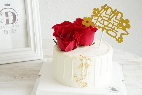 「鲜花蛋糕」爱您