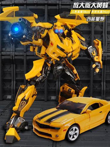 黑曼巴变形玩具擎天mp柱金刚汽车机器人合金正版大黄蜂模型手办