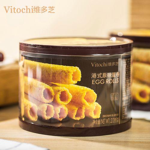 香港风味维多芝港式原味蛋卷200g纯手工制作饼干传统