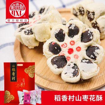 稻香村枣花酥500g高点零食糕点枣泥月饼苏州枣泥饼古代的糕点点心