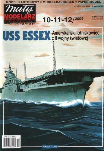 二战美国埃塞克斯号航空母舰 uss ''essex纸模型