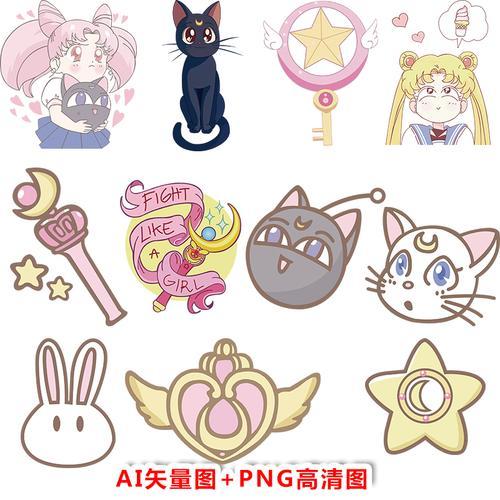 a829美少女战士卡通动漫人物小女孩抱猫ai矢量图png