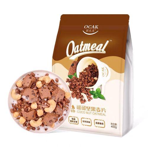欧扎克可可坚果麦片400g欧扎克水果麦片巧克力曲奇风味即食燕麦