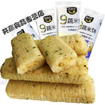 蔬菜能量棒海苔肉松咸蛋黄糙米卷米饼早餐饼干