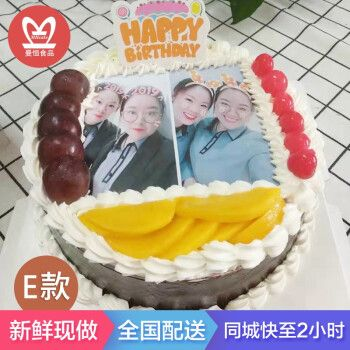 创意数码照片生日蛋糕全国同城配送网红玫瑰鲜花水果蛋糕预定 e款 8