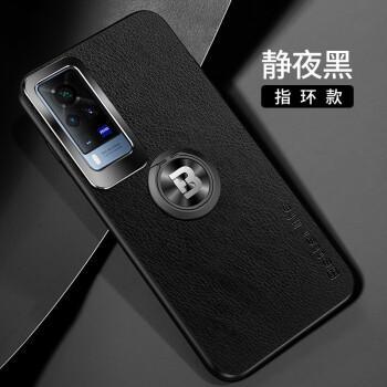 优瞐 vivox60手机壳新款v2046a全包边外壳viovx60潮女