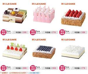 诺心蛋糕卡优惠券卡代金卡2磅/298型蛋糕全国通用卡密