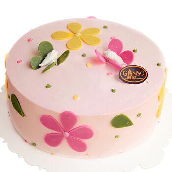 元祖 ganso 奶油水果鲜奶蛋糕 生日蛋糕同城配送 内江