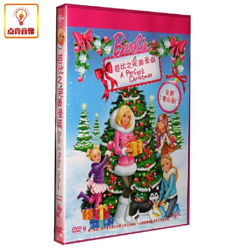 动画片 芭比之完美圣诞 正版dvd9