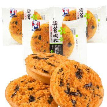 惠家海苔肉松蛋糕台湾风味肉松饼薄散称500g休闲糕点早餐蛋糕代餐开袋