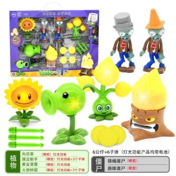 植物大战僵尸玩具男孩过家家僵尸套装声光土豆大炮火龙对战套装可发射