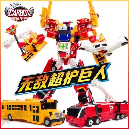 咖宝车神无敌超护巨人变形金刚汽车机器人儿童玩具男孩超护悍将4