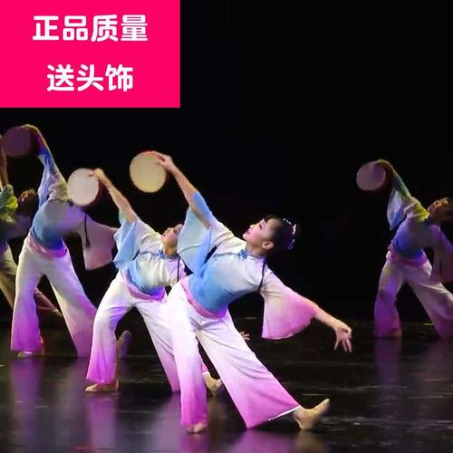 第九届小荷风采月愿儿童演出服古典舞蹈女童秧歌六一表演服装手鼓