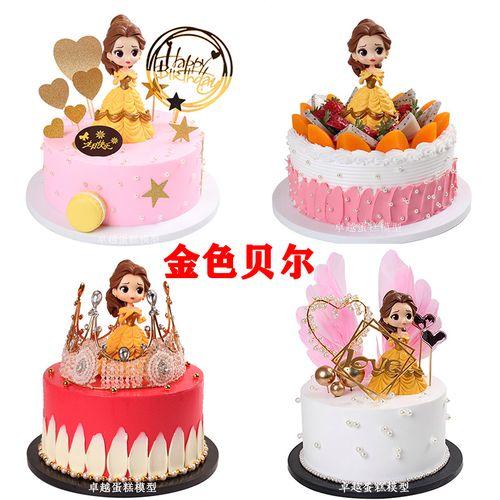 仿真蛋糕模型2021新款创意卡通金色贝尔生日蛋糕模型