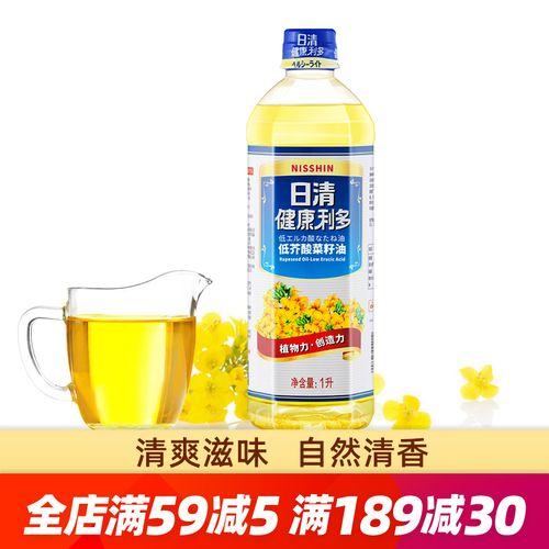 日清低芥酸菜籽油(低芥酸)1l 非转基因低芥酸菜籽油瓶装食用炒菜油