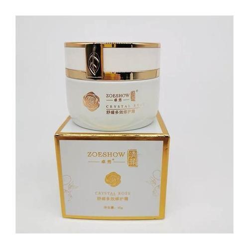 冻干粉防护乳液修护面膜洁面乳舒颜柔肤亮肤菁华露 舒缓多效修护霜45g