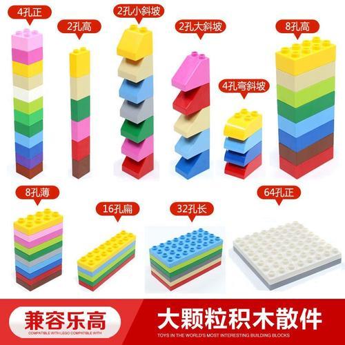 积木城市系列大颗粒积木散件配件基础件积木墙diy颗粒