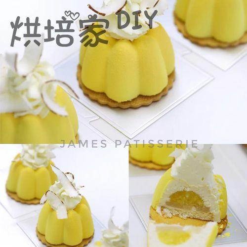 法式甜品8连小花慕斯蛋糕模慕斯甜品花朵硅胶模具戚风
