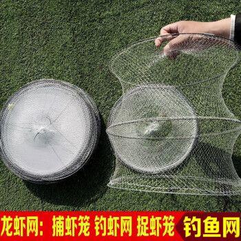 渔网地网笼网鱼网捕虾网地龙鱼网 3个(20包饵+20米绳+6浮圈+6饵料袋)