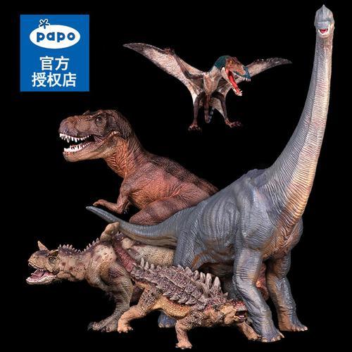 papo仿真恐龙模型儿童玩具 侏罗纪世界暴龙霸王龙迅猛龙收藏摆件