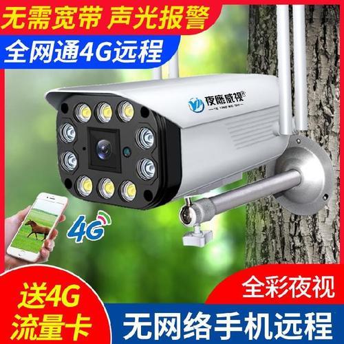 无线监控摄像头带语音家庭版语音对讲家里装商用安装