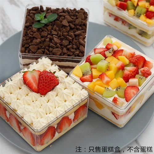 塑糕透明方形豆果蛋料盒子饼干罐水乳蛋糕盒子烘焙包装家用4个入