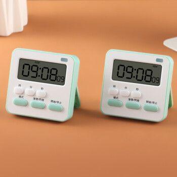 极度空间 厨房电子计时器 2个装 厨房定时器磁吸定时静音多功能计时器