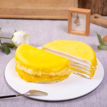 普利欧千层蛋糕1200g生日蛋糕西式烘焙午后下午茶网红