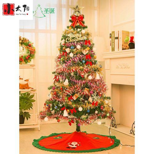 1米品圣诞树1.5米套餐名1.8米