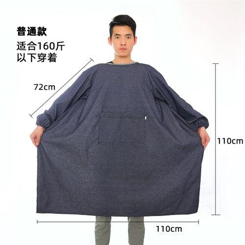 长袖罩衣防水尘防油污男士工作服反穿衣260斤围裙特大