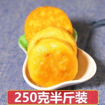 黄金糕嫩玉米饼馒头早餐饼杂粮 黄金嫩玉米饼早餐饼半斤装 香甜味