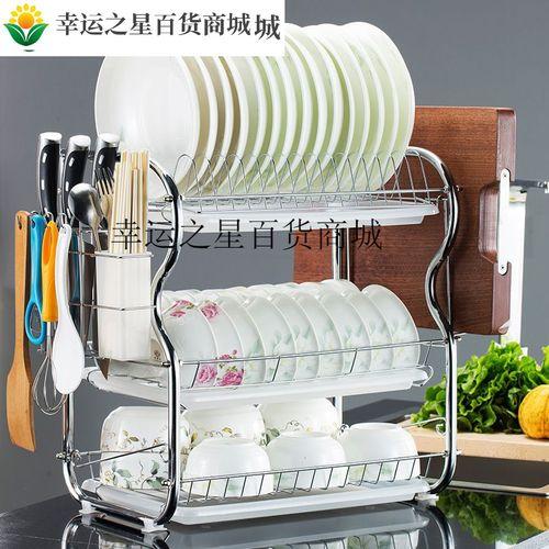 厨房置物架沥水碗碟架放碗沥水架碗架收纳架子碗盘