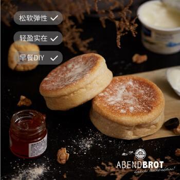 【好物推荐】多个装英式松饼muffin马芬玛芬麦满分汉堡帕尼尼早餐