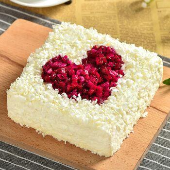母亲节抖音网红照片生日蛋糕全国同城配送数码蛋糕当日送达上海