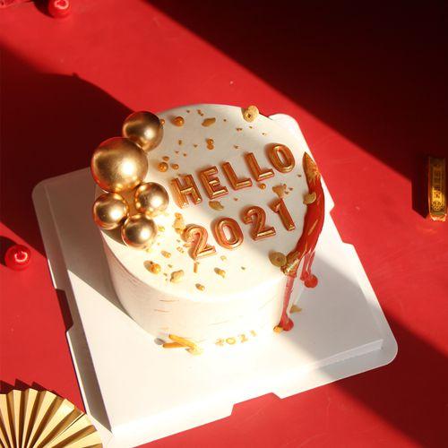 2021新年蛋糕装饰烫金球球插件春节数字模具跨年摆件节日甜品装扮