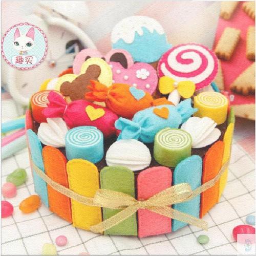 幼儿园作业不织布手工diy布艺免裁剪材料包生日蛋糕盒