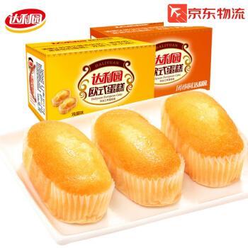 早餐面包糕点零食蛋糕小点心休闲食品 【整箱】欧式蛋糕香橙味1500g