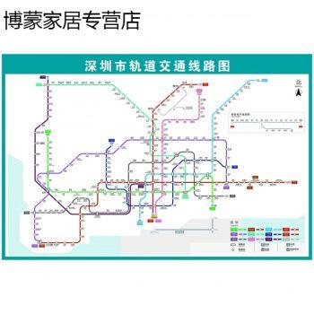 地铁换乘线路图海报轨道上海交通出行图挂图规划图定制四季鱼 深圳
