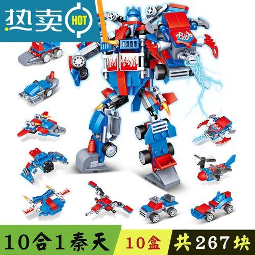 积木超变机动队吊车坦克汽车男孩益智小颗粒拼装玩具儿童礼物真智力