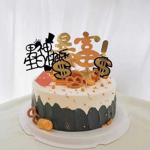 生日快乐网红蛋糕装饰摆件插牌亚克力羽毛插旗暴富烘焙套餐一套