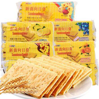 饼干芝士乳酪柠檬味夹心苏打饼菲律宾原装进口零食食品 柠檬口味270g