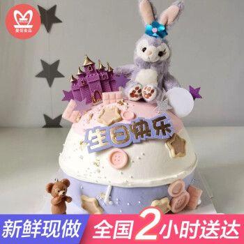 网红小兔子儿童生日蛋糕女生网红同城配送当日送达卡通创意全国订做送