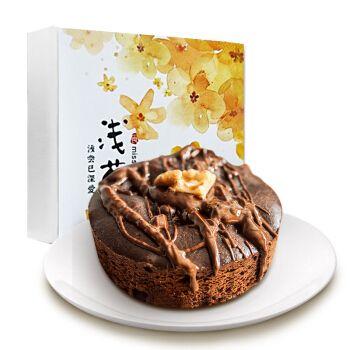 核桃淋露布朗尼巧克力网红蛋糕休闲零食手工甜品 核桃淋露布朗尼95g