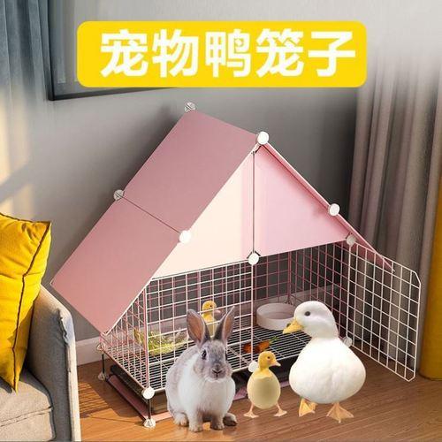 鸭笼子家用养鸡笼养殖柯尔鸭运输笼宠物鸭子窝别墅鸭子饲养笼兔笼