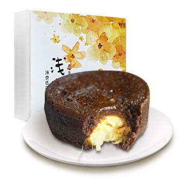 浅茶家 黑巧克榴莲熔岩蛋糕健康甜品手工烘焙休闲零食 黑巧克力榴莲
