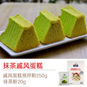做生日蛋糕烘焙材料自制新手蛋糕套装电饭煲可做 diy抹茶戚风蛋糕