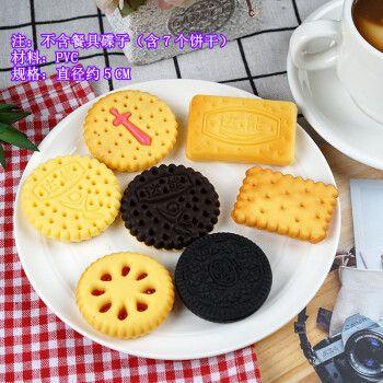 新品仿真食物食品曲奇饼干奥利奥夹心饼干模型道具早教拍摄过家家玩具