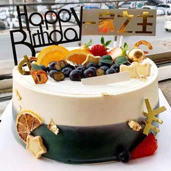 全国预定生日礼物定制新鲜水果网红蛋糕当日送达 一家之主水果款式 14